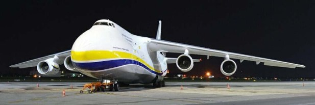 AN124 OR